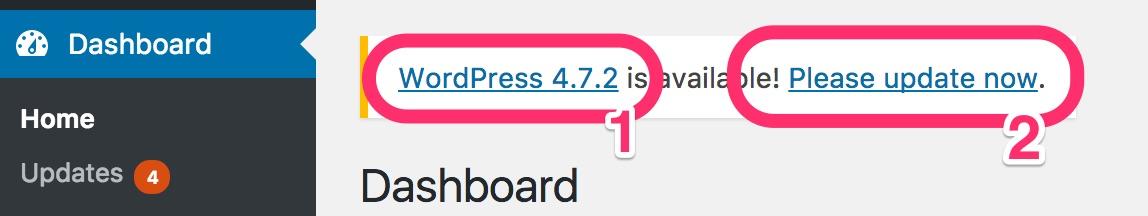 Screenshot of WordPress upgrade message